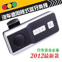 2012 new arrival sun-shading board car bluetooth car bluetooth hands free phone voice