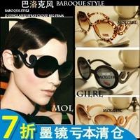 B3 baro baroque vintage leopard print sunglasses big black box male Women glasses