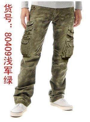 Cargo Corduroy Pants