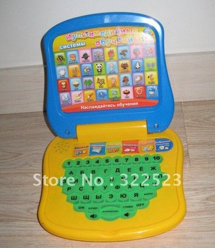 Best selling!! Children laptop computer Learning Machine Russian machine Kids Funny Machine educational toy Free shipping,1 pcs