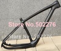 """FR-202  Full Carbon 3K matt MTB Mountain  Bike Bicycle 29ER Frame  Alloy Headset  :  17.5""""  , 19"""" FRAME"""