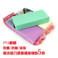 Waste-absorbing cube of sponge clean cotton car pva absorbent material