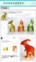 free stuffed animal promotion