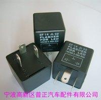 10PCS -CF14  Auto LED  flasher relay for LED indicators 12v -3PIN