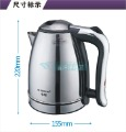 Supply 110V-220V Hotel hot kettle plating electric kettle 2L luxurious hot kettle OEM large wholesale