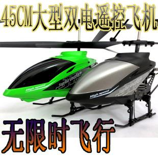 Remote control super large 45 charge alloy spinning top instrument remote control model toy