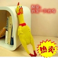 Hot-selling decompression fun screaming chicken firebird dog toy pet supplies