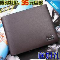 Wallet men's wallets genuine leather male wallet short design cowhide wallet