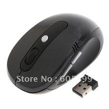 wholesale wireless usb key