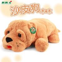 Lovely Dog Stuffed Plush Toys da mu; Large Bulldog doll 90cm Shar Pei Dog Pillow Gifts for girlfriend Cartoon Animal Cushion