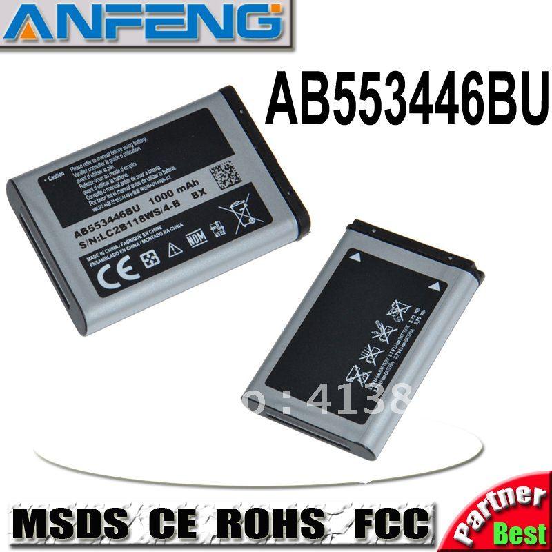 Samsung Duos C 5212 Руководство Пользователя