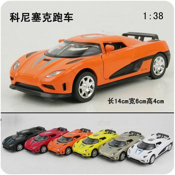 Toy alloy car WARRIOR acoustooptical open the door