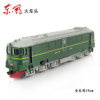 Train toy 7246 plain alloy WARRIOR model