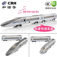Alloy car models railcar model of ferrate crh acoustooptical WARRIOR train toy