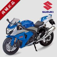 Alloy motorcycle model suzuki SUZUKI gsx r1000 motorcycle toy gift box set