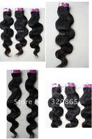 Mix Length 100% Brazilian Virgin Remy Human Machine Hair Weft 100g/pcs HWT003   14''/16''/18''/20''/22''   5 Piece  /  Lot