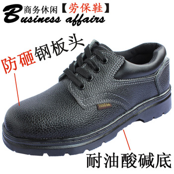 2012 waterproof safety shoes genuine leather casual shoes casual shoes