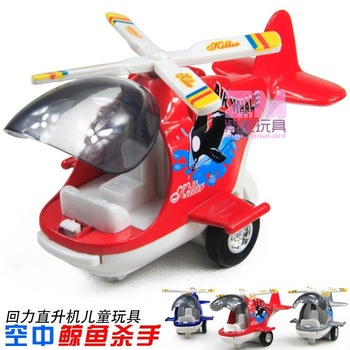 Toy alloy toy car model WARRIOR car WARRIOR helicopter shark mouth