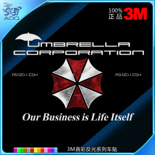 free shipping 3pc/lot =$28.99 for 30*20.3cm Resident Evil Sleekly Umbrella Corporation rear door stickers car stickers(China (Mainland))