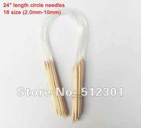 "New 2014 Wholesale Free shipping 18 Sizes 60cm 24"" Circular Bamboo Knitting Needles"