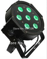 8W*7pcs 4in1 Quad LEDs (RGBW) NEW Mega Quadpar Profile , DMX flat Par light stage lighting