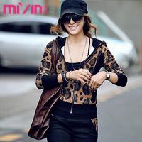 Cardigan leopard print sweatshirt female autumn and winter sweatshirt women's casual set female y085