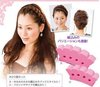 Min.order is $15 (mix order) Fashion Hair Style Device Divider Braider Hairdisk Curled Hair AQ2494