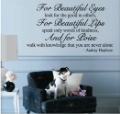 For Beautiful Eyes by Audrey Hepburn Audrey Hepburn Quote Wall decal wall stickers
