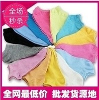 wholesale- female invisible sock slippers colorful socks candy summer thin socks