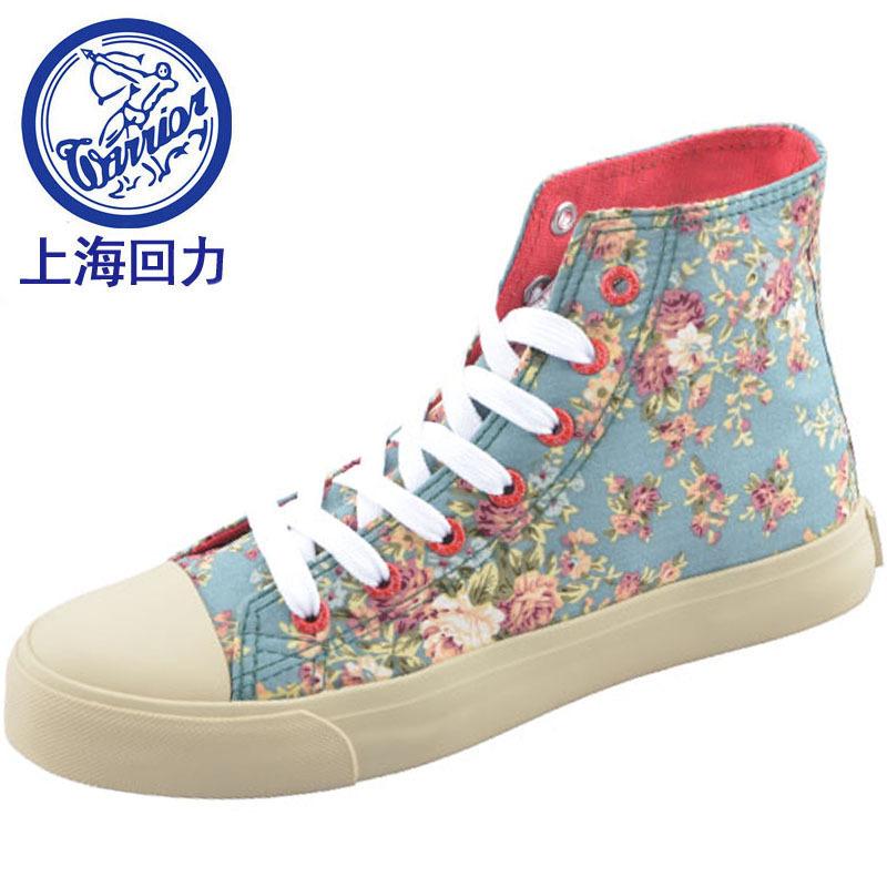 Купить кроссовки женские в интернет магазине