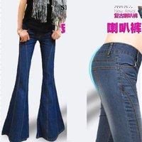 Top fashion Bingbing Fan Same Style Super Bell Bottom Jeans women's loudspeakers jeans wide leg denim pants boot cut jeans