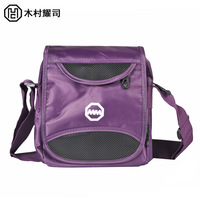 2012 small bag shoulder bag messenger bag messenger bag messenger bag female male