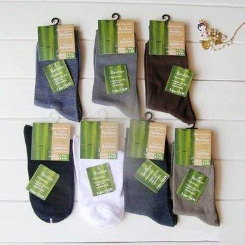 Freeshipping Bamboo fiber men's socks color mix 12pairs/lot M1448