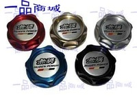 Mugen Aluminium Oil cap Fuel Tank Cap Cover Blue/red/black//silver/golden Hight Quality
