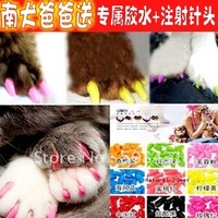 free shipping pet Safty Nail Wrap Soft Cat dog nail caps Claw Control 6 different sizes mixing colors