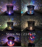 Starry sky projector lamps,second generation star lover light ,200g,4 projection patterns,with music, can rotate