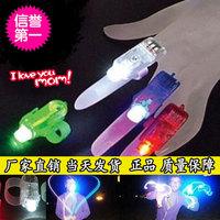Led finger ring lamp illusiveness laser light special effects diy light ring lamp
