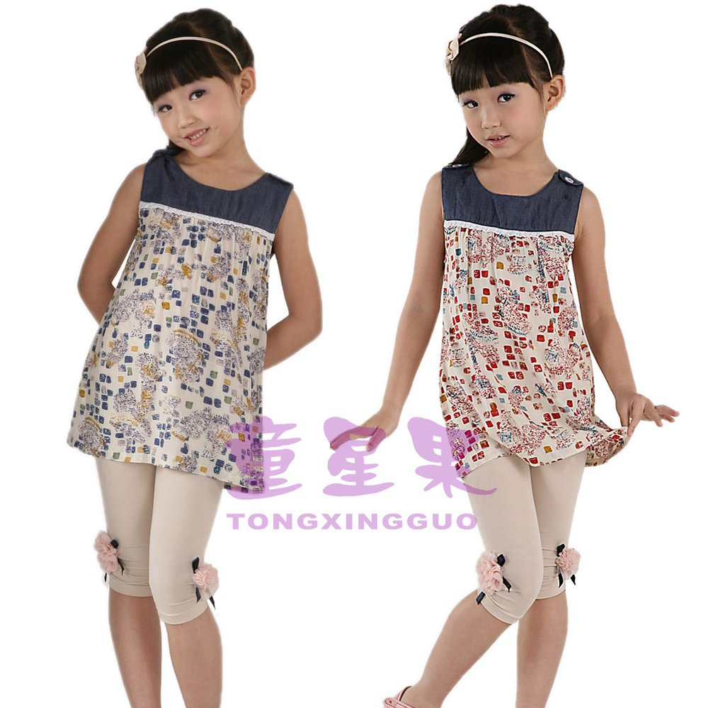Design Clothes Online For Free For Kids kid dress fashion design