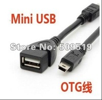 China post office  + 10pcs/Lot Mini 5 pin OTG cable,Mini 5 pin Male to USB Female Adapter Cable Black + free shipping