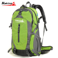 Free Shipping Ma makino outdoor bag 40-50l pedestrianism backpack bag mountaineering bag