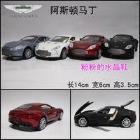 Alloy car model toy car aston martin super car acoustooptical