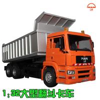 Large dump truck dump truck alloy car model toy car