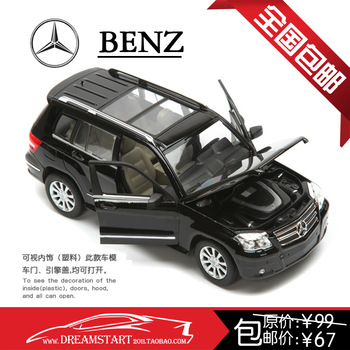 Ultralarge xinghui models alloy car model toys glk toy car sports car
