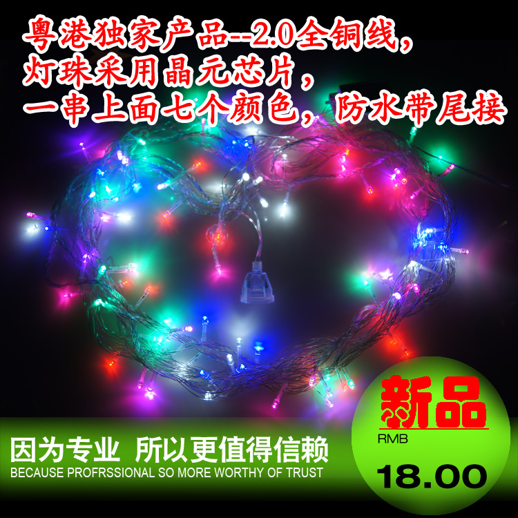 Led party birthday flasher string with holiday outdoor waterproof meters lights lighting lamp light(China (Mainland))