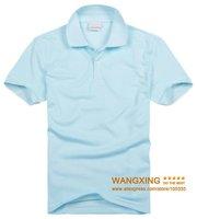 New Mens T Shirt, Men's Fashion Short Sleeve Tee Shirts, Retail, Drop Shipping,Wholesale,Free Shipping,11 Colors, #601051-601061