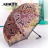 [ANYTIME]Original Suncity Brand- Two Fold Embroidery Fabric Sun Protection Anti-uv Umbrella Leopard Print -Free Shipping Holiday