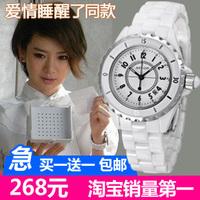 Free Shipping Aesop watch ceramic fashion table women's watch women's vintage table czech diamond rhinestone sheet