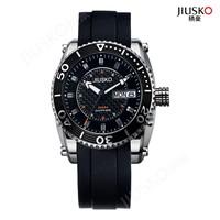Free Shipping Jiusko watch deep sea series fashion professional 200 meters submersible table quartz waterproof sports mens watch