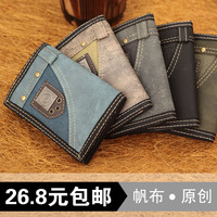 Free Shipping Yeefly personalized sports male wallet canvas fashion wallet three-fold short design