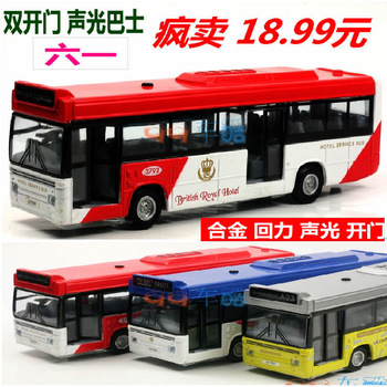 Acoustooptical bus bus alloy car toy car model toy